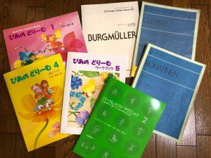 兵庫県藤原台のピアノ教室アンシャンテ音楽教室ピアノ教材